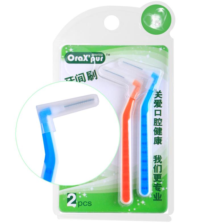 小爱牙间刷