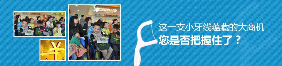 口腔护理产品,日用品批发,洗护用品代理,亚博竞厂家,亚博竞工厂